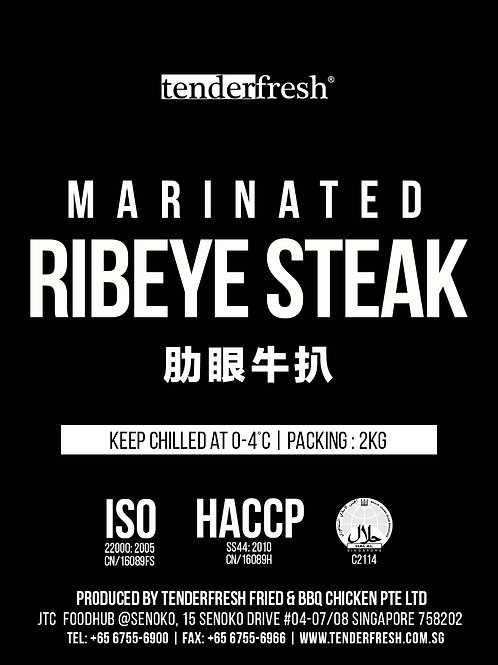 Marinated Steak (Ribeye)