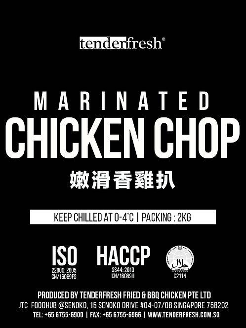 Marinated Chicken Chop