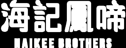 HKB_logotype_White.png