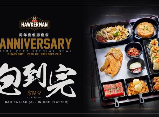 HAWKERMAN | 1st Anniversary PROMO