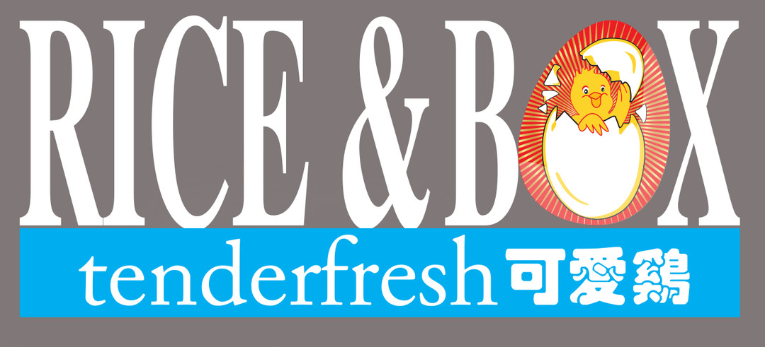 Tender Fresh - rice box logo NEW.jpg