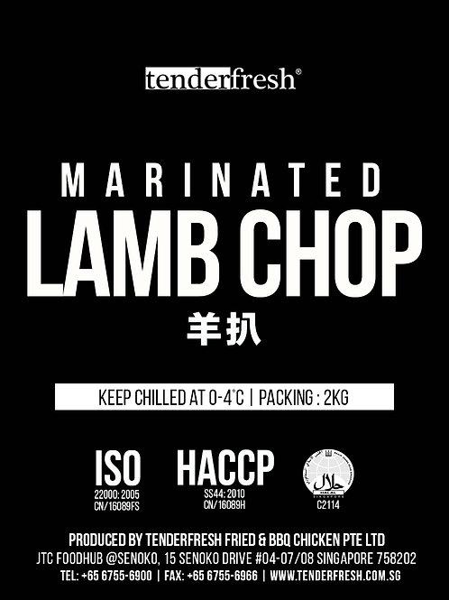 Marinated Lamb Chop
