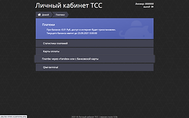 Снимок экрана 2021-02-16 в 11.49.13.png