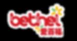 Bethel Logo.png