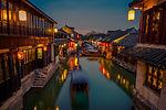 SHANGHAI, CHINA_ Beautiful evening light