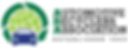 a-r-a logo white