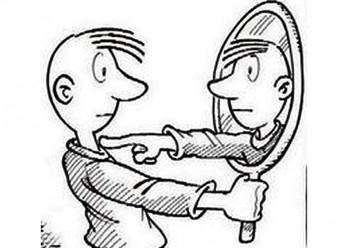 La autocrítica