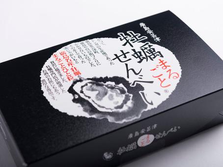 Whole Oyster Senbei