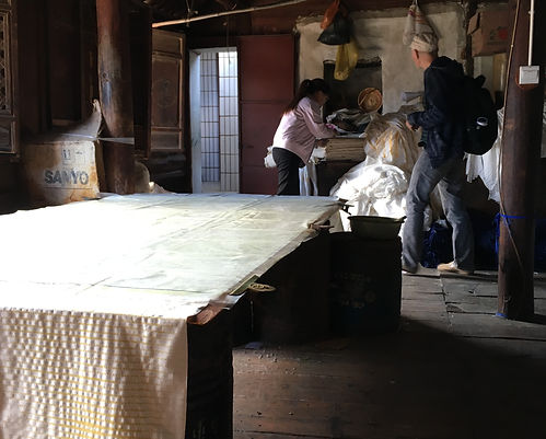 Yunnan shibori