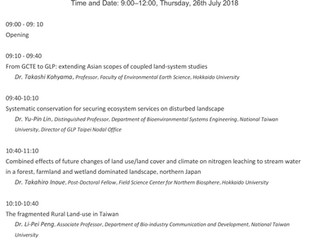 Joint Seminar of GLP Japan and Taipei Nodal Offices: Current issues of Land Science in Asia