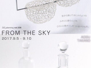 FROM THE SKY 2017.9/5-9/10