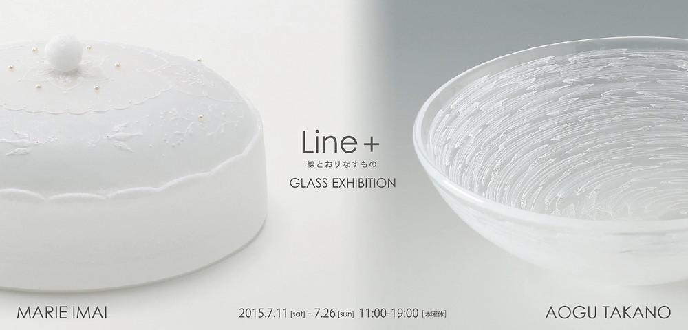 Line+ omote.jpg