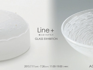 Line+