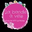 logo_bande_a_ve%C3%8C%C2%81lo_edited.png
