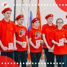 26 школьников Можайска вступили в ряды ЮНАРМИИ