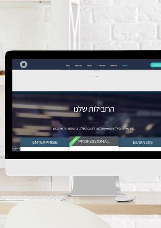 INOVIT WEB