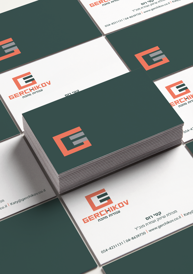 gerchikov Cards MockUp 2.png