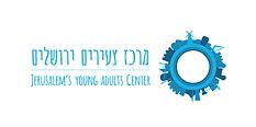לוגו-צעירים-במרכז-רוחב-01-crop-hor.png