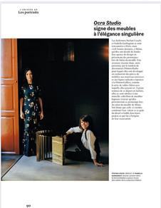 Ocra Studio [ Stefania Loschi + Isabella Garbagnati] et l'élégance italienne