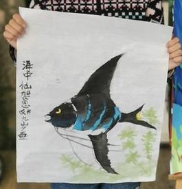 神仙鱼  Angelfish
