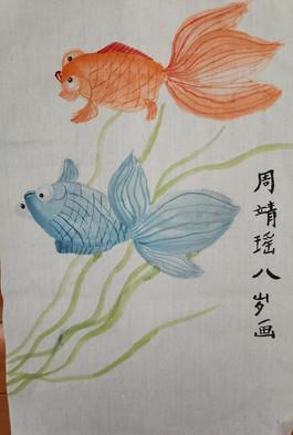 鱼趣Fish Fun