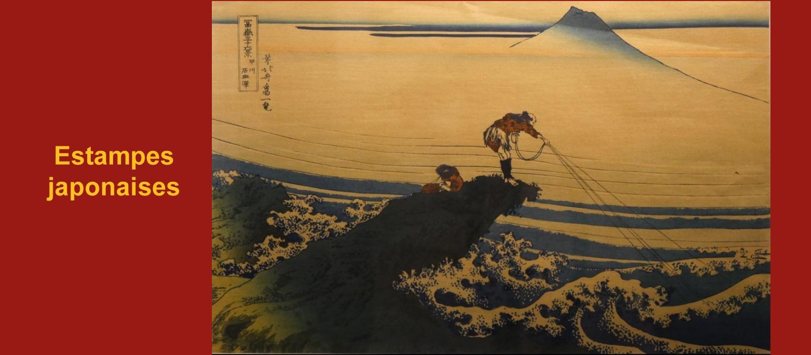 HOKUSAI 700 x 1600