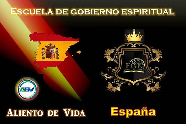 Logos_para_WEB_España.jpg