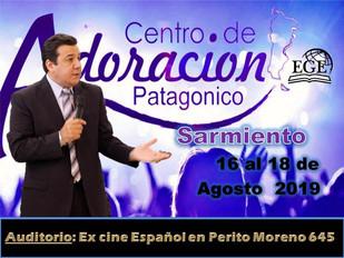 Banner Sarmiento agosto 19.jpg