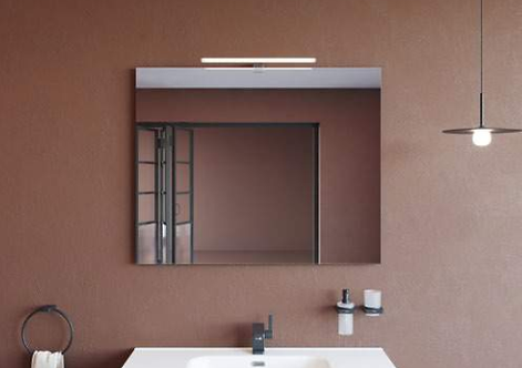 Basic Mirror - 900 x 700mm