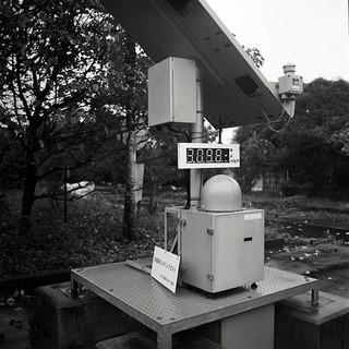 """309.80 μSv per hour, Okuna Elementary School, 40""""x40"""", 2019, Digital Pigment Print, Okuna, Japan"""