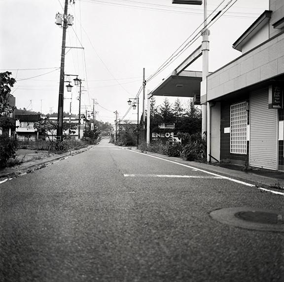 Last Town Near School