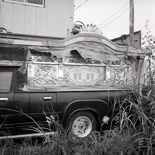 Body Wagon
