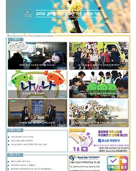 GJ웹진_2019년 03월호.png