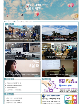 GJ웹진_2019년 02월호.png