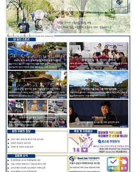 GJ웹진_2018년 11월호.png