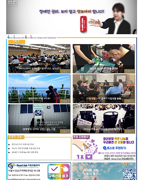 GJ웹진_2019년 07월호.png