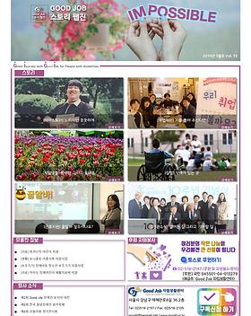 GJ웹진_2019년 05월호.png