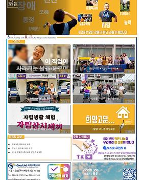 GJ웹진_2019년 10월호.png
