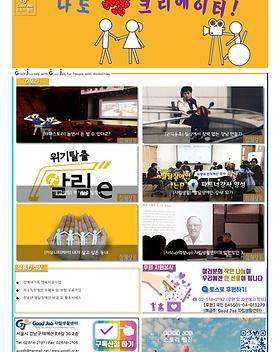 GJ웹진_2019년 08월호.png