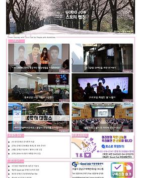 GJ웹진_2019년 04월호.png