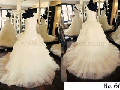 bali+bridal+service+60.jpg