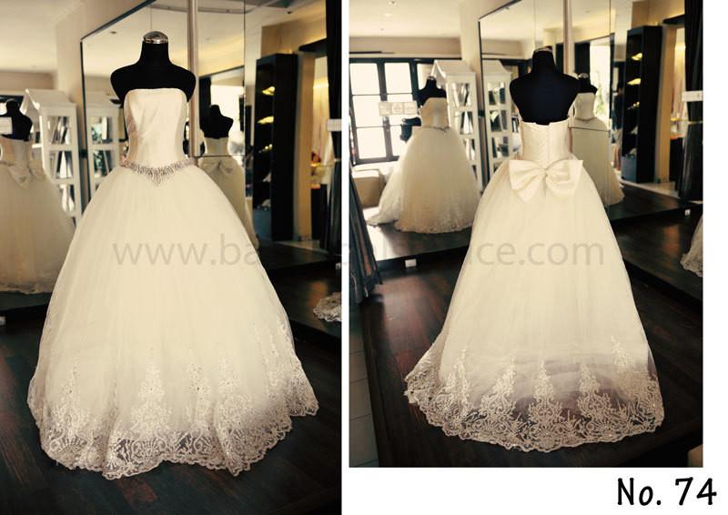 bali+bridal+service+74.jpg