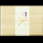 60x60_noshi.png