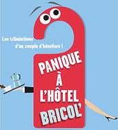 affiche_panique_à_l'hotel_bricol'-01_-_(