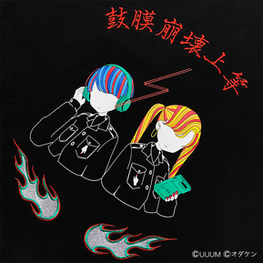 刺繍スウェット_03.jpg