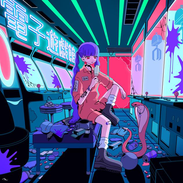 電子遊戯館.png