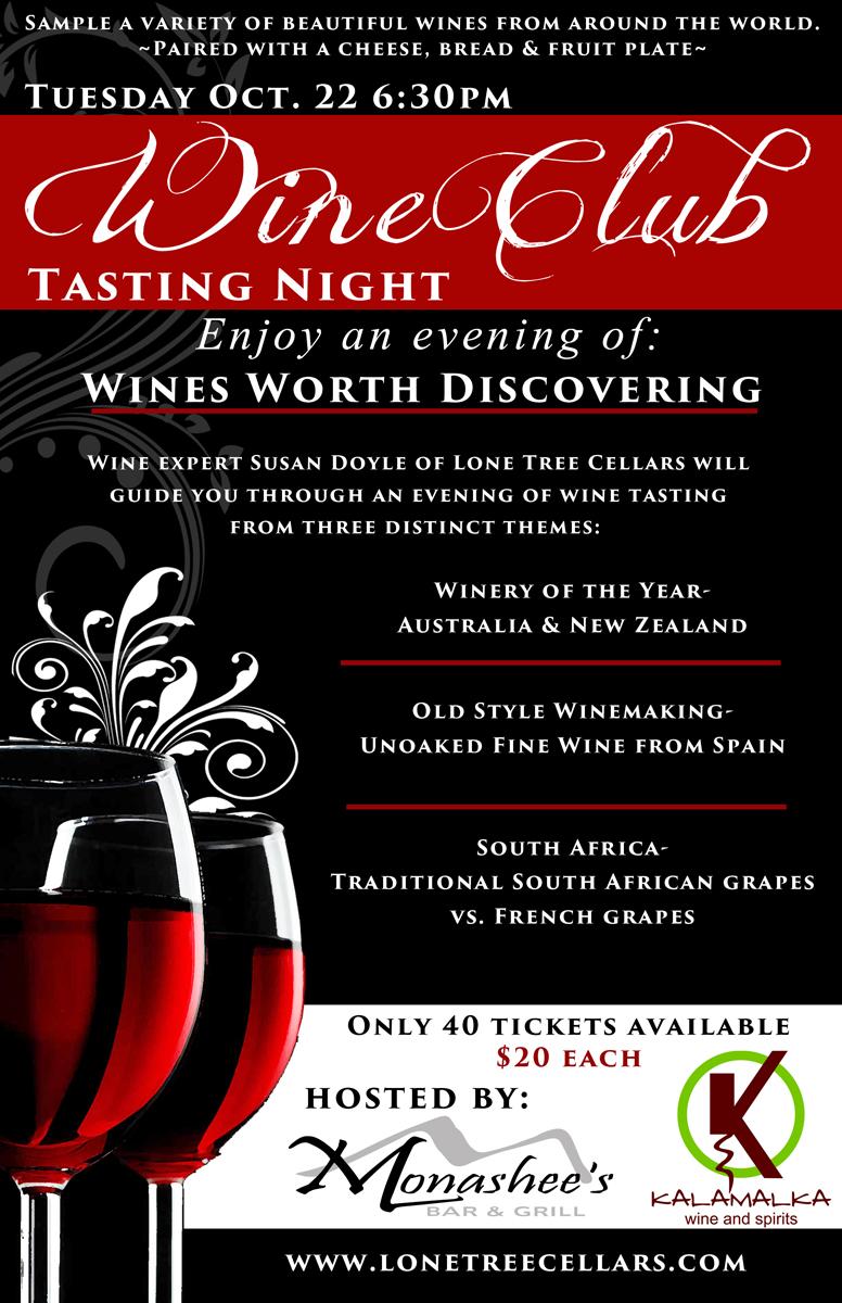 wine night poster.jpg