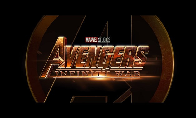 Marvel Studios Avengers: Infinity War logo