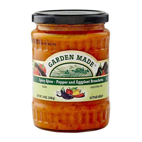 Garden Made Spicy Ajvar-Pepper and Eggplant Bruschetta 19 oz (540g)
