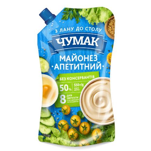 """Chumak Appetizing (""""Apetytnyi"""") Mayonnaise 10.6 oz (300g)"""